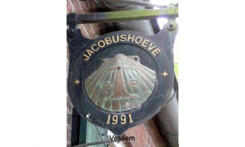 Vessem Jacobushoeve